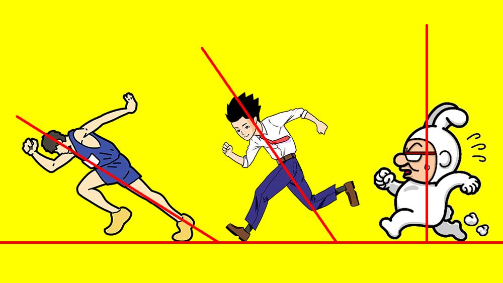 サッカー スタートダッシュ 高速ドリブル 姿勢
